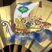 飾り扇子(カワホリ)金色地・宝船・壽