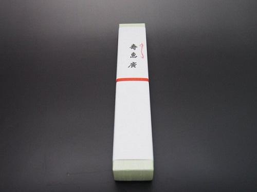 扇子の包装例5熨斗(のし)