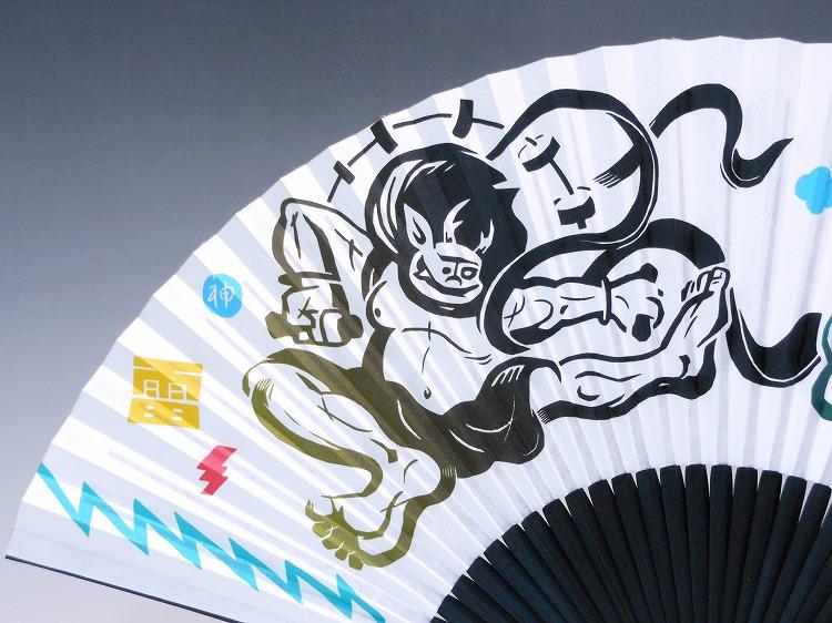 shinshi00011