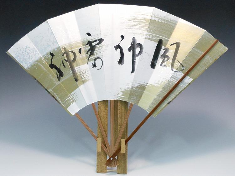 kazari00129