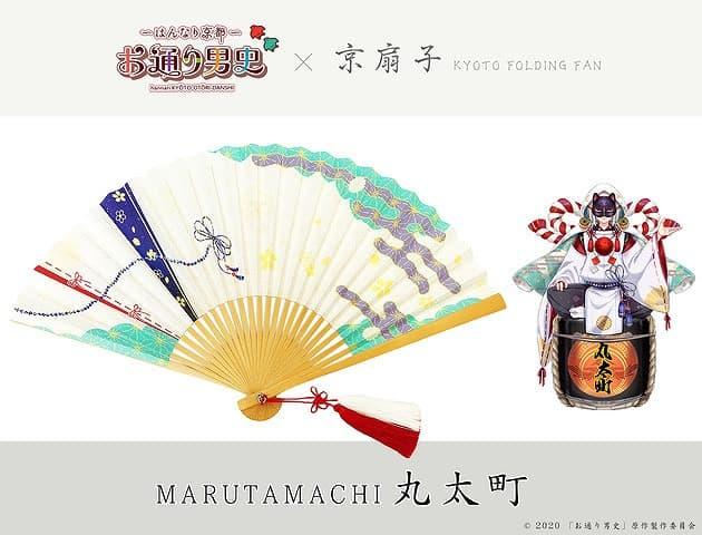 fujin00155