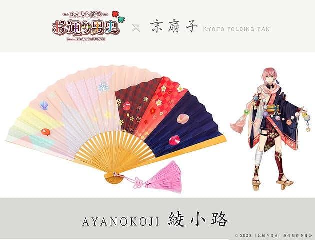 fujin00156